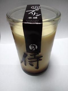 侍のプリン1.jpg