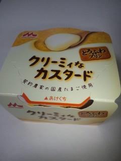 とろふわプリンクリーミィなカスタード.jpg