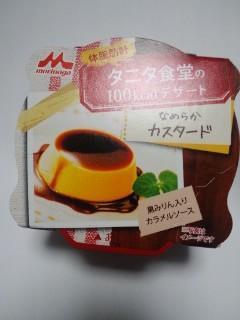 タニタ食堂なめらかカスタード1.jpg