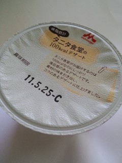 タニタ食堂なめらかカスタード3.jpg