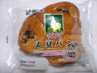 神戸お豆パン.jpg