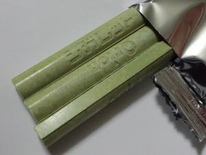 オリオンおとなの抹茶シガレット3.jpg