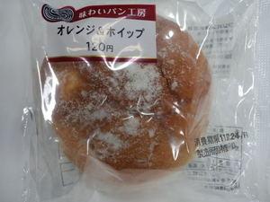 スリーエフオレンジ&ホイップ.JPG