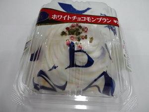 スリーエフホワイトチョコモンブラン.JPG