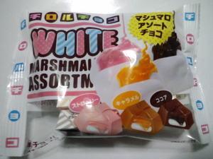 チロルチョコホワイトマシュマロ.JPG