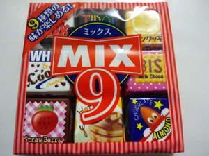 チロルチョコレモンクッキー.JPG