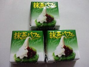 チロルチョコ抹茶パフェ.JPG