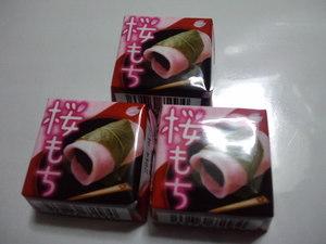 チロルチョコ桜もち.JPG
