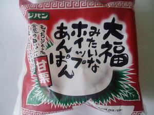 フジパン大福みたいなほいっぷあんぱん甘栗.JPG