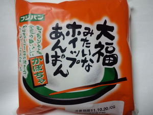 フジパン大福みたいなホイップあんぱんかぼちゃ.JPG