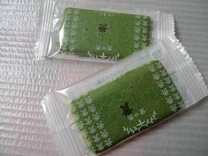 マールブランシュ茶の菓2.JPG