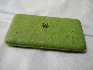 マールブランシュ茶の菓3.JPG