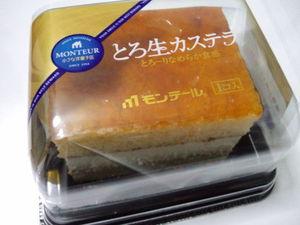 モンテールとろ生カステラ.JPG
