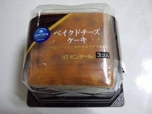 モンテールベイクドチーズケーキ.JPG