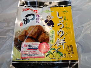 ヤマザキやわらかしょうゆ餅.JPG