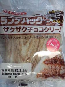 ヤマザキランチパックザクザクチョコクリーム.JPG