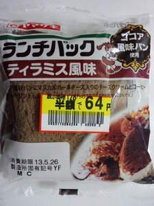 ヤマザキランチパックティラミス風味.JPG