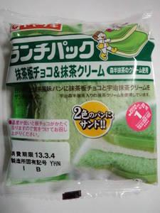 ヤマザキランチパック抹茶板チョコ&抹茶クリーム.JPG