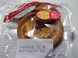 ヤマザキローズネットクッキー.JPG