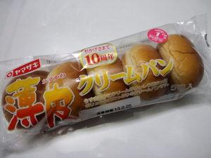 ヤマザキ薄皮クリームパン.JPG