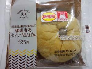 ローソン珈琲香るホイップあんぱん.JPG