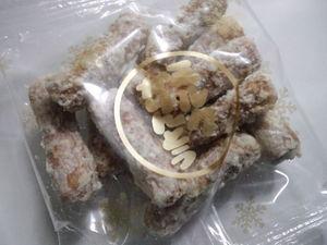 三幸製菓ミルクかりんとう2.JPG