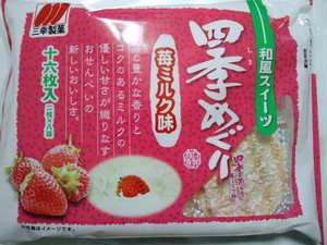 三幸製菓四季めぐり苺ミルク味.JPG