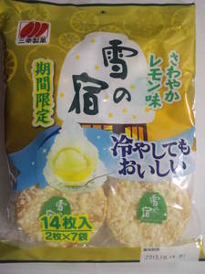 三幸製菓雪の宿さわやかレモン味.JPG