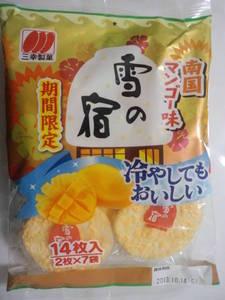 三幸製菓雪の宿南国マンゴー味.JPG