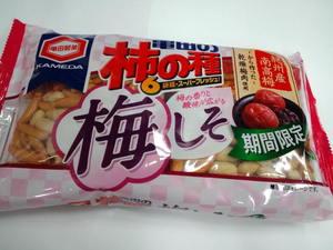 亀田製菓柿の種梅しそ.JPG