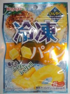 冷凍パインキャンディ.JPG