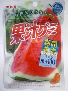 明治果汁グミすいか.jpg