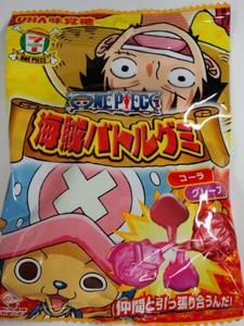 UHA味覚糖海賊バトルグミ1.JPG