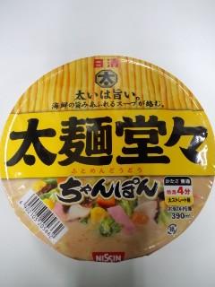 太麺堂々ちゃんぽん.jpg