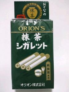 オリオンおとなの抹茶シガレット.jpg