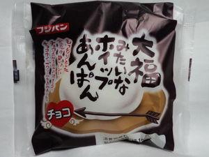 フジパン大福みたいなホイップあんぱんチョコ.JPG