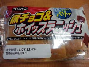 フジパン板チョコ&ホイップデニッシュ.JPG