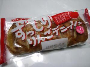 ヤマザキずっしりりんごデニッシュ.JPG