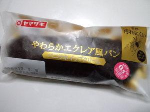ヤマザキやわらかエクレア風パン.JPG