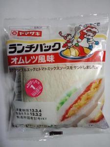 ヤマザキオムレツ風味.JPG