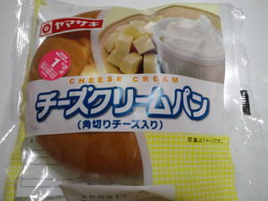 ヤマザキチーズクリームパン.JPG