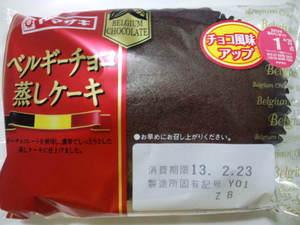 ヤマザキベルギーチョコ蒸しケーキ.JPG