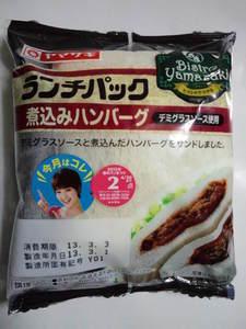 ヤマザキランチパック煮込みハンバーグ.JPG