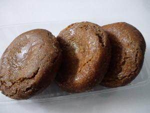 ヤマザキ黒糖かりんとドーナツ2.JPG