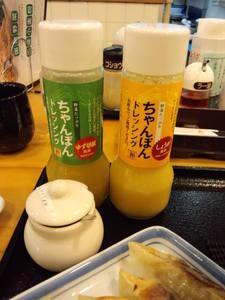リンガーハット野菜たっぷりいかちゃんぽんドレッシング.JPG