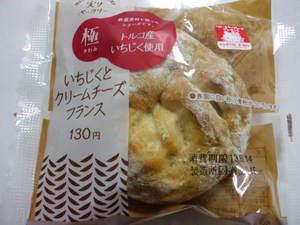 ローソンいちじくとクリームチーズフランス.JPG