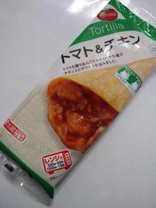 ローソントルティーヤトマト&チキン.JPG