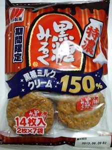 三幸製菓特濃黒糖みるく.JPG